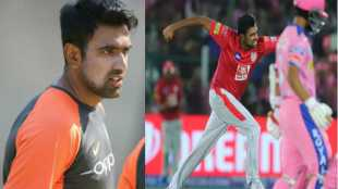 ashwin mankad buttler video