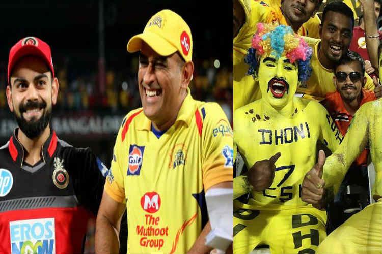 IPL 2019 starts