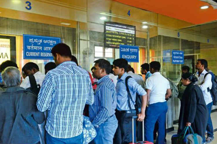 sbi account state bank of india