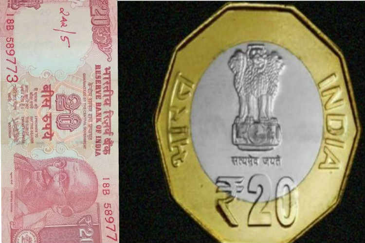 new 20rs coin