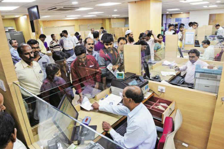 sbi charges for closure bank account