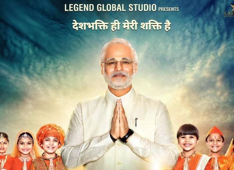 Election Commission Banned PM Narendra Modi Movie