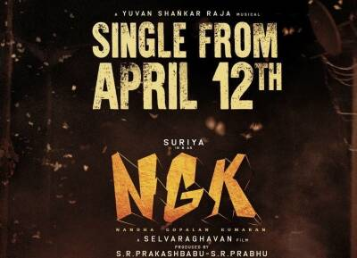 NGK First Single releasing on April 12th