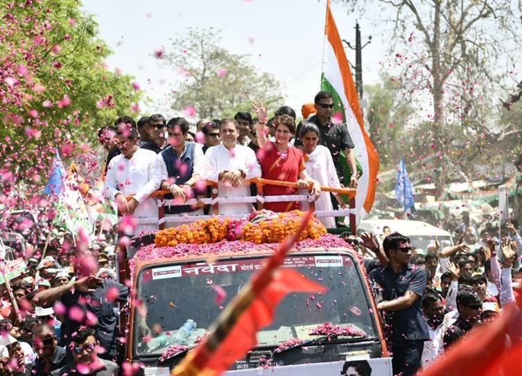 Amethi Constituency Congress President Rahul Gandhi Filed Nomination