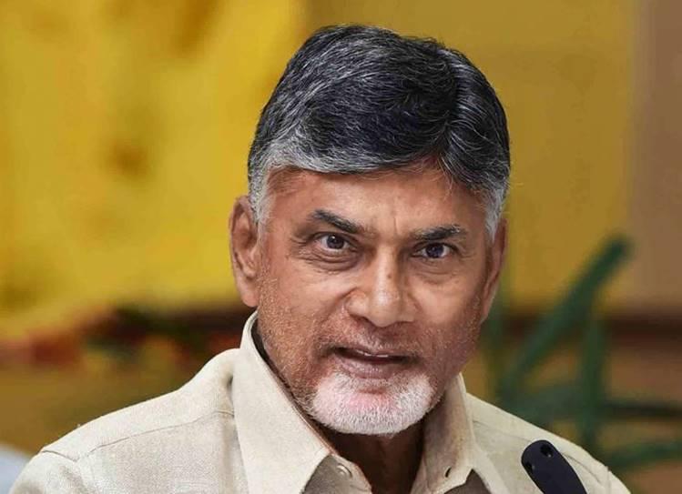 Andhra CM Chandrababu Naidu Visits Anna Arivalayam