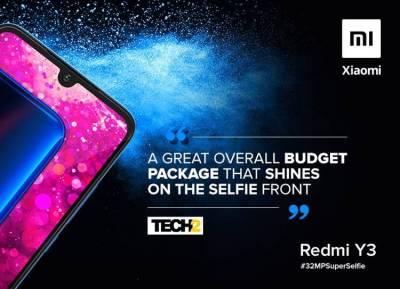 Xiaomi Redmi Y3 Specifications