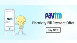 Electricity Bill Payment Online Offers