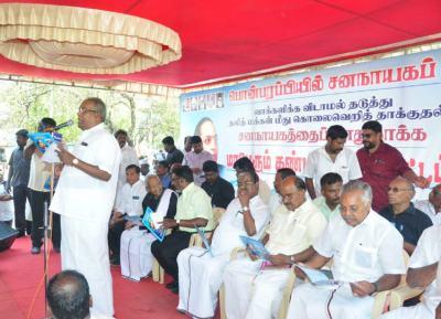 Ponparappi Issue: VCK Protest at Valluvar Kottam