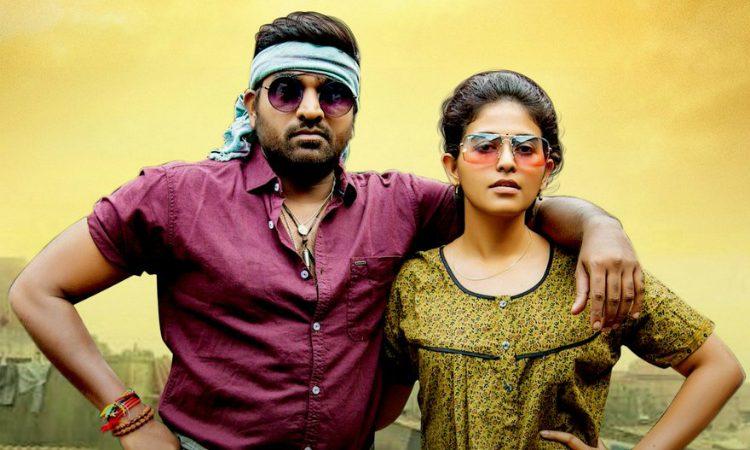 Sindhubaadh Leaked in Tamilrockers, Sindhubaadh Full Movie Free Download, சிந்துபாத், தமிழ் ராக்கர்ஸ்