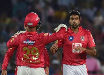 KXIP vs SRH Live Cricket Score: கிங்ஸ் லெவன் பஞ்சாப்- ஹைதராபாத் சன் ரைசர்ஸ் மோதல்