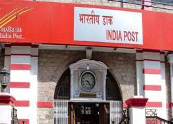 Post office savings schemes, Post Office Savings Schemes List