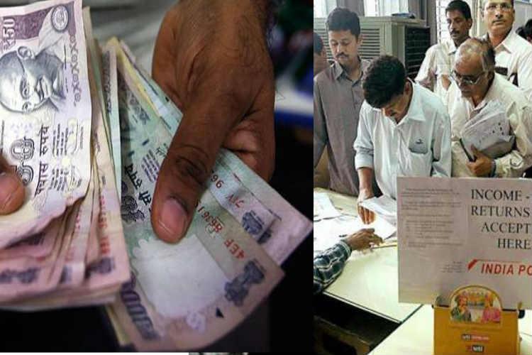 state bank money transfer sbi