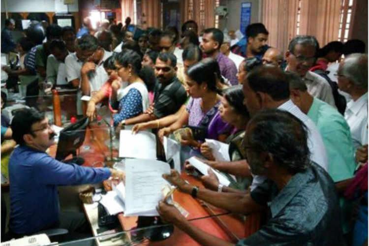 indianbank netbanbking online