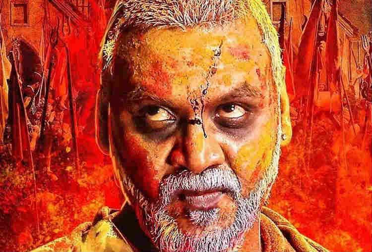 kuttymovies net telugu movies download