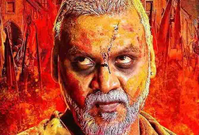 kanchana 3 in tamil, kanchana 3 movie download tamil, தமிழ் ராக்கர்ஸ் 2019 movie download