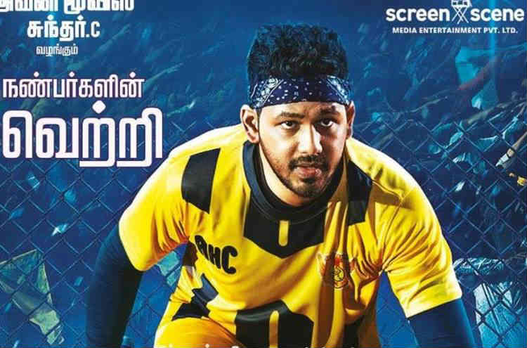 tamilrockers: natpe thunai full movie download in proxysite