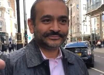 PNB Fraudulent Nirav Modi
