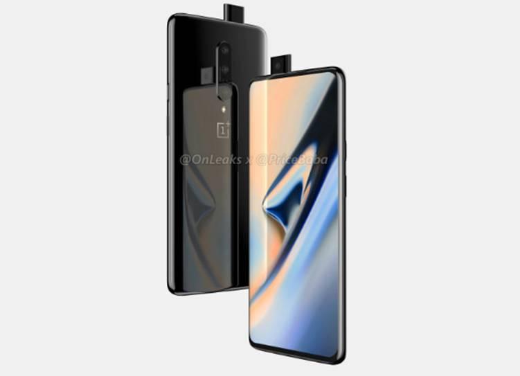 OnePlus 7 Smartphone