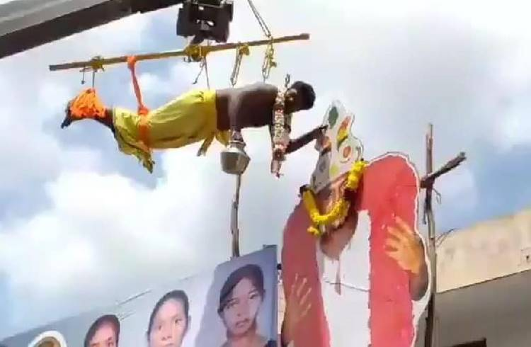 Raghava Lawrence: Tamil Rockers 2019 Kanchana 3 Full Movie