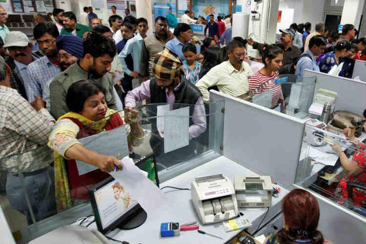 indian overseas bank net banking