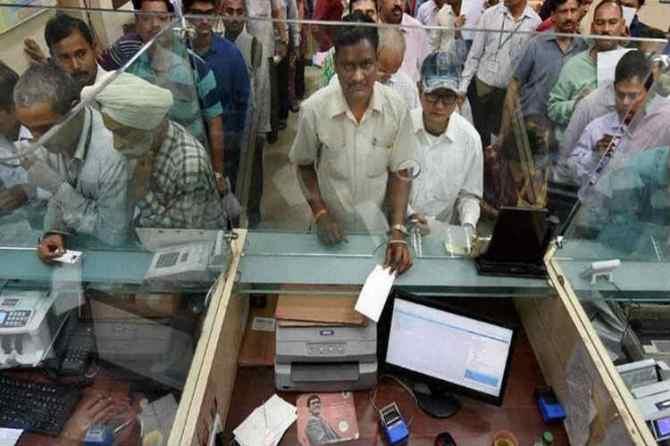 statebank netbanking