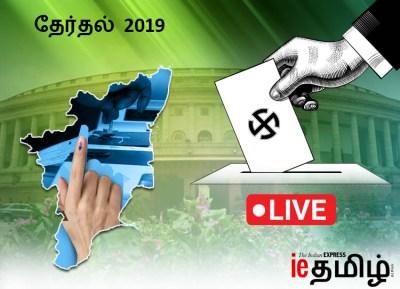 Election 2019 Updates: காஞ்சிபுரத்தில் மு.க.ஸ்டாலின் பிரச்சாரம்!