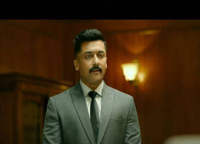 kaappaan teaser released
