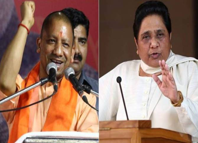 EC bars Adityanath from campaigning for 3 days, Mayawati for 2