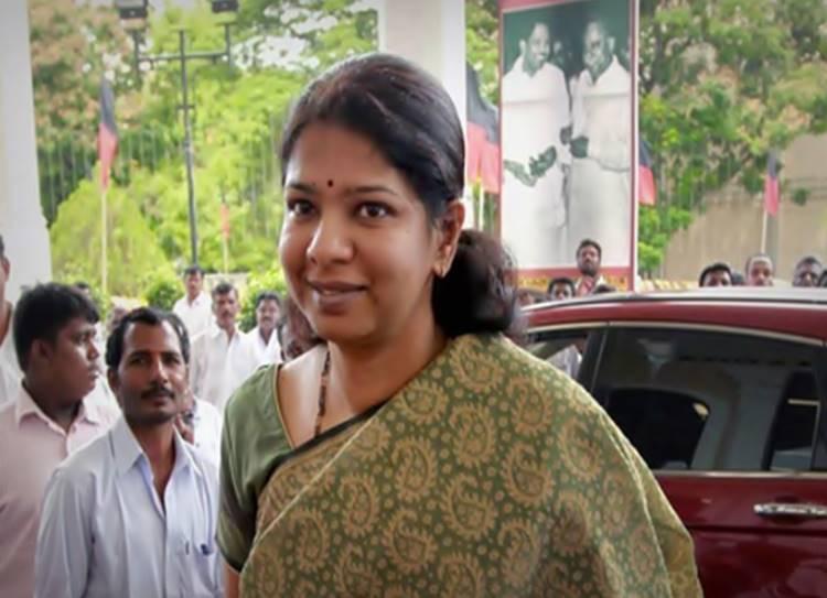 Tamil nadu news in Tamil
