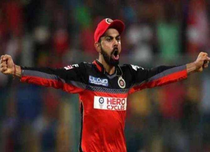 IPL 2019, RCB beat KXIP