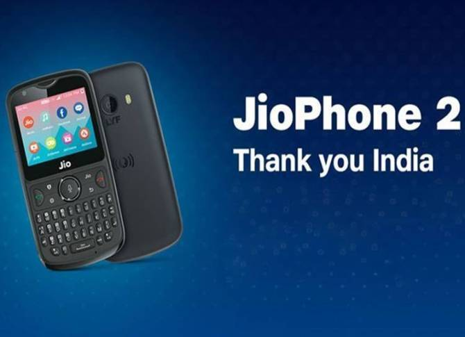 Reliance JioPhone 2 Specifications