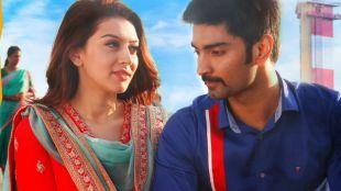 Atharvaa 100 movie