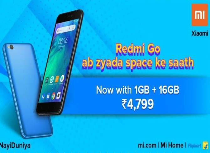 Redmi Go 16GB storage variant