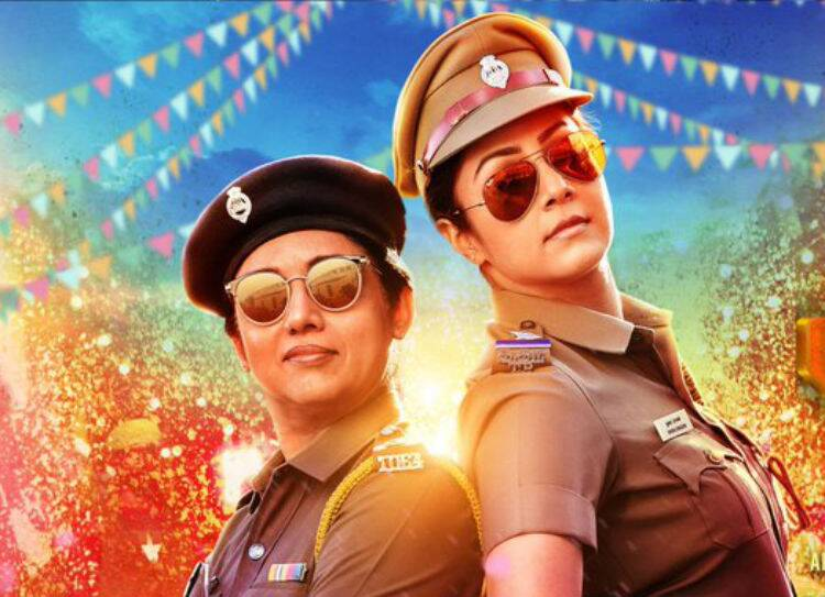Jackpot Review Jackpot full movie Review