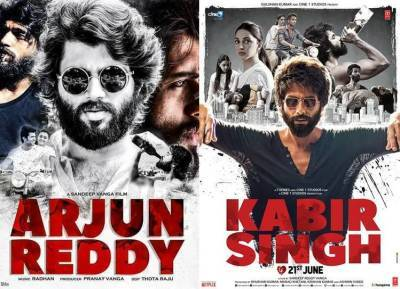 Arjun Reddy Hindi Remake Kabir Singh Trailer Released today, Shahid Kapoor, Arjun Reddy