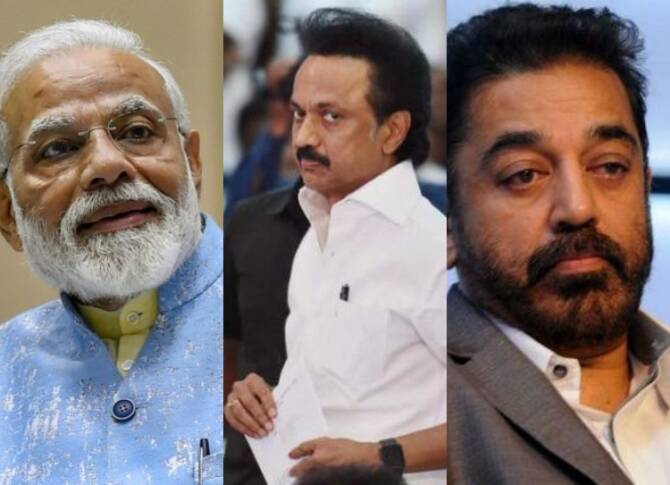 PM Narendra Modi Swearing In, கமல்ஹாசன், PM Modi Oath Ceremony, பிரதமர் நரேந்திர மோடி