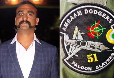 MIG-21 BISON, Wing Commander Abhinandan Varthaman's squadron now Falcon Slayers,MiG 21 BISON Squadron, Sukhoi-30 squadron,