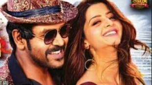 tamilrockers link, kanchana 3 movie, Kanchana 3 Box Office Collections, காஞ்சனா 3 திரைப்படம்