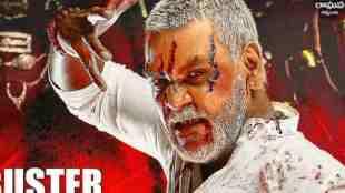 tamilrockers, Kanchana 3 Movie Latest News, Kanchana 3 Full Movie, காஞ்சனா 3
