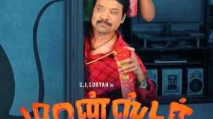 monster, tamil movie sjsuryah, priyabhavani sankar, karunakaran, nelson venkatesan, orunaal koothu, justin prabhakaran, மான்ஸ்டர், எஸ்.ஜே. சூர்யா