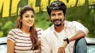 TamilRockers, Mr Local Full Movie, மிஸ்டர் லோக்கல், தமிழ் ராக்கர்ஸ்