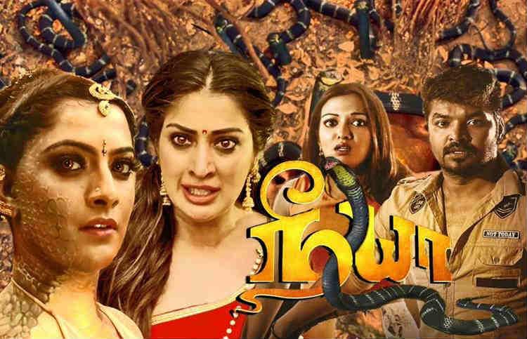 Neeya 2 Tamil Movie: TamilRockers Leaked Neeya 2 Full