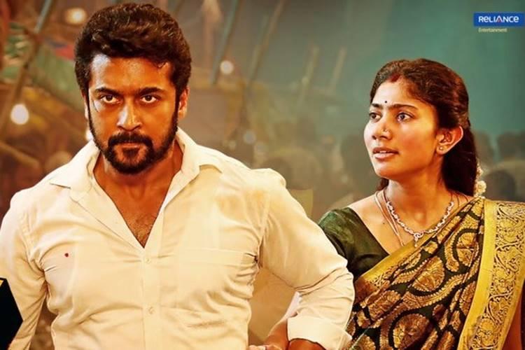 Tamilrockers 2013 Movie List Meesayamuruku Also Leaked for