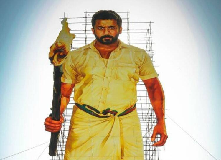 ngk surya cut out has been removed