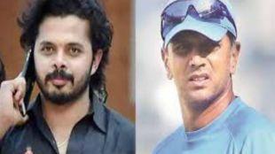 Sreesanth abused Rahul Dravid