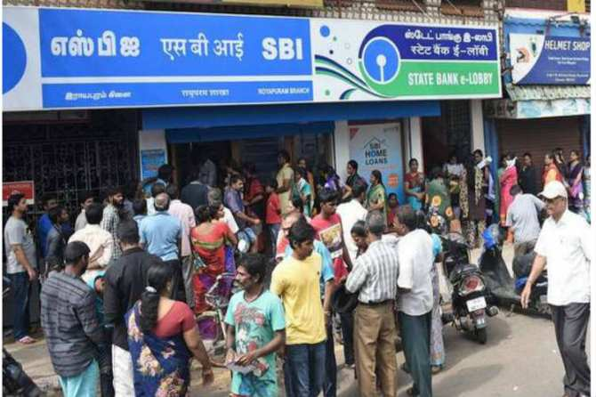 state bank of india atm rules