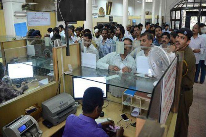 indianbank loan