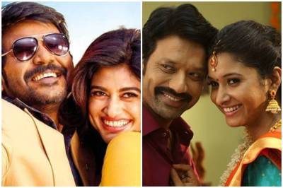 Kanchana 3 full movie HD print, tamilrockers, monster, tamil movie, காஞ்சனா 3 ஃபுல் மூவி இன் தமிழ்