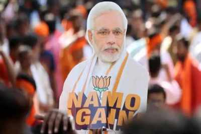 பா.ஜ., எம்.பி.க்கள் கூட்டம் : பிரதமராக மோடி இன்று மீண்டும் தேர்வு