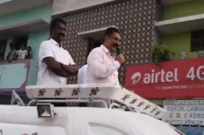 kamal hasan statement, kamal haasan fans, மக்கள் நீதி மய்யம்